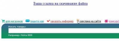 Скачать microsoft visual c++ 2005-2008-2010-2012-2013-2015
